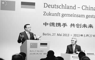 5月27日,国务院总理李克强在柏林出席中德工商界午宴并发表演讲。