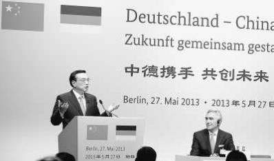 李克强:中欧应妥善解决贸易摩擦