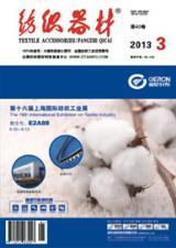 纺织器材2013年第3期