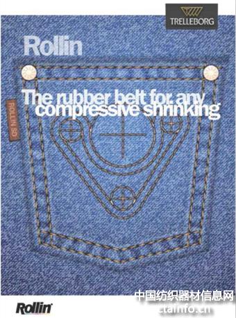 特瑞堡推出市场领先的最新罗林辊筒和预缩橡胶毯