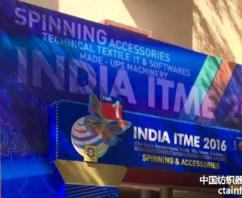 金轮针布&重庆金猫亮相印度纺机展