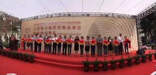 点赞!国内首个全流程智能化纺纱项目在疆正式投产!