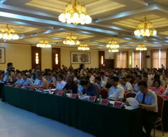 2017河南纺织高层论坛在太康召开