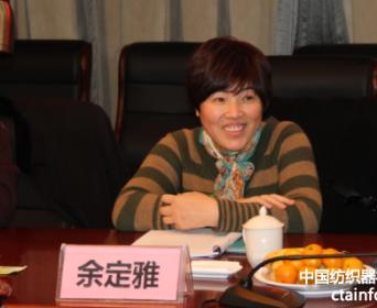 访浙江鼎丰纺织器材有限公司余定雅董事长