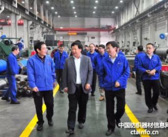 三点希望、四点要求 恒天集团总裁刘海涛调研郑纺机