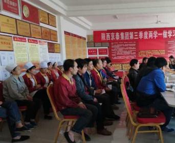 陕西省纺织行业协会召开协会专家委员会第一次会议