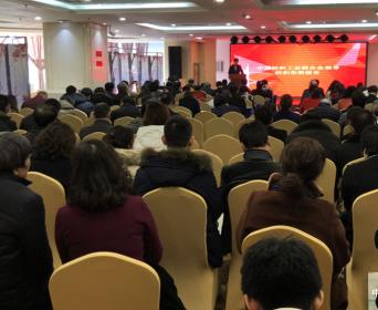 陕西省纺织行业协会2017年度工作会议召开!