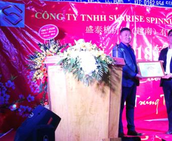 """中国纺机集团越南服务团队喜获客户""""贴心服务""""奖"""