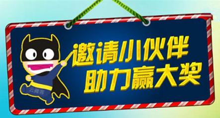 """第二届""""五爱杯""""2017/2018论文征评活动奖金归属战即将拉开大幕!"""