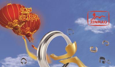 重庆金猫纺织器材bob网页版地址