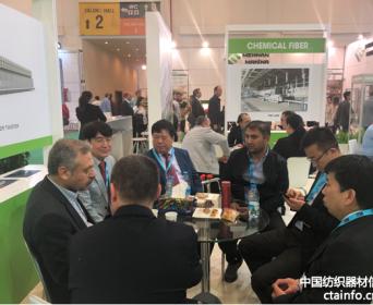 中纺机集团亮相ITM 2018,打造纺机一站式解决方案