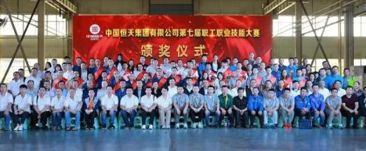 恒天集团第七届职工职业技能大赛在经纬智能榆次本部举办