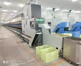河南永安首批产品即将交付 经纬智能公司将再立智能化工厂