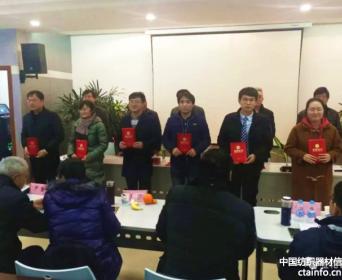"""金轮针布荣获2018年""""江海杯""""南通市QC小组发布赛二等奖"""
