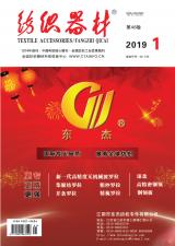 火狐体育APP下载2019年第1期
