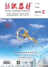 火狐体育APP下载2019年第2期