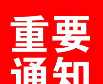 2020年中国国际纺织机械展览会暨ITMA亚洲展览会报名截止日期