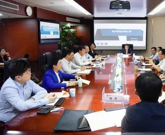 强强联手 共谱华章:恒天集团与山东鸿泰鼎签署战略合作协