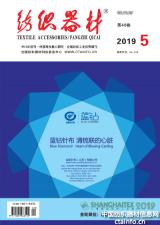火狐体育APP下载2019年第5期