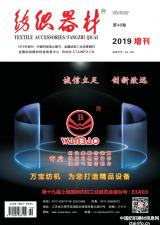 火狐体育APP下载2019年增刊