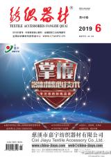 火狐体育APP下载2019年第6期