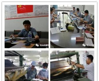 白鲨针布走进安庆华茂 技术交流活动成功举行
