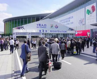 """2020中国国际纺织机械展览会暨ITMA亚洲展览会汇集纺织""""十三五""""智造成果"""
