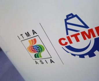 展商查询功能上线 | 2020中国国际纺织机械展览会暨ITMA亚洲展览会有序推进中