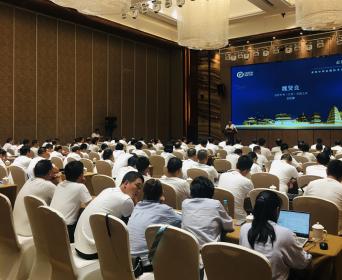 金轮针布全国技术交流巡回会议陕西站在咸阳召开